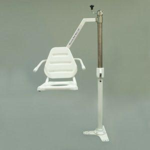 Bath Hoist with Commode Seat